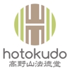 hotokudo