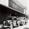福井県トラック協会