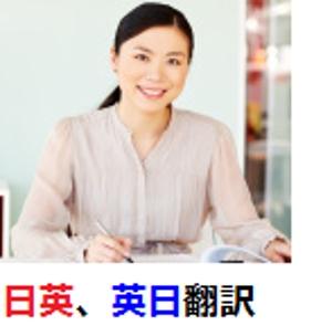 翻訳 ネイティブチェック付