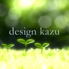 design_kazu