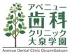 医療法人社団綾泉会