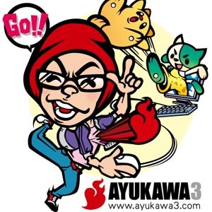 ayukawa3