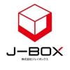 株式会社ジェイボックス