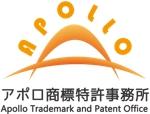 アポロ商標特許事務所