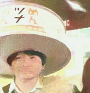真田 和裕