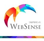 websense (gradeA)
