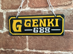 株式会社G-GENKI