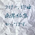 いまりこ(あきない) (tsubotsborina)
