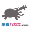 圧着ハガキ.com