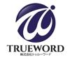 株式会社トゥルーワード