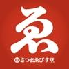 株式会社 薩摩恵比寿堂