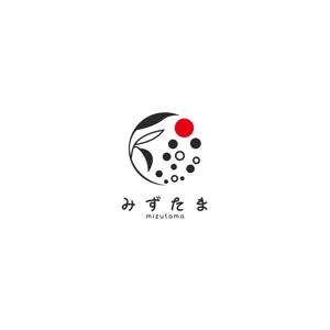 有限会社丸新柴本製茶