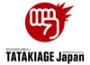 NPO法人TATAKIAGE Japan