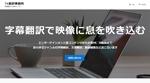 TK翻訳事務所 高橋 (takahashi_tep)