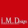 インフォメーションメディアデザイン