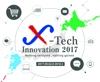X-Tech Innovation 2017 事務局