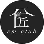 syakuhati8
