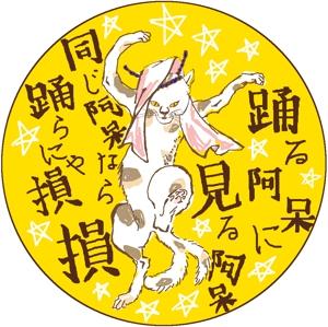 櫻井ビスコ