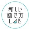 新しい働き方LAB - Lancers