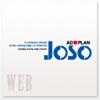 JOSO_WEB 01