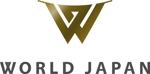 ワールドジャパン株式会社