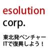 esolution